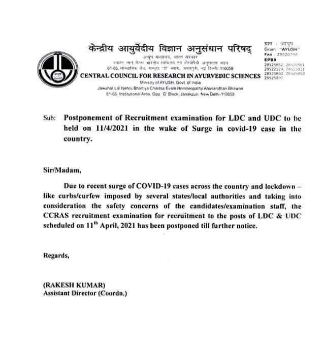 केंद्रीय आयुर्वेदिक विज्ञान अनुसंधान परिषद भर्ती 2021 : LDC और UDC की परीक्षा स्थगित_50.1