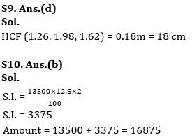 टारगेट SSC CGL | 10,000+ प्रश्न | SSC CGL के लिए गणित के प्रश्न : 96 वाँ दिन_90.1