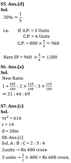 टारगेट SSC CGL | 10,000+ प्रश्न | SSC CGL के लिए गणित के प्रश्न : 96 वाँ दिन_70.1