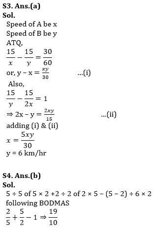 टारगेट SSC CGL | 10,000+ प्रश्न | SSC CGL के लिए गणित के प्रश्न : 96 वाँ दिन_60.1