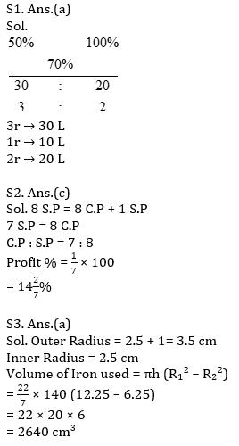 टारगेट SSC CGL   10,000+ प्रश्न   SSC CGL के लिए गणित के प्रश्न : 99 वाँ दिन_50.1