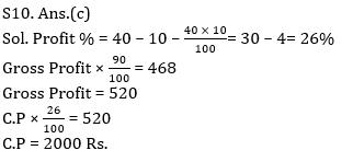 टारगेट SSC CGL   10,000+ प्रश्न   SSC CGL के लिए गणित के प्रश्न : 99 वाँ दिन_80.1