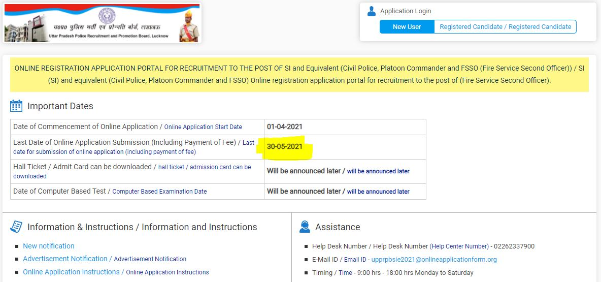 How to apply online for UP Police Recruitment 2021?_50.1