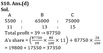 टारगेट SSC CGL   10,000+ प्रश्न   SSC CGL के लिए गणित के प्रश्न : 100 वाँ दिन_90.1
