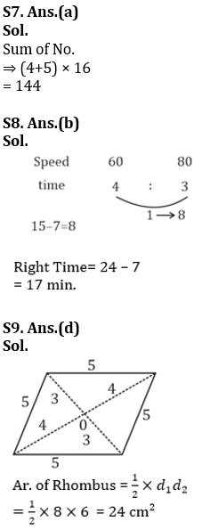 टारगेट SSC CGL   10,000+ प्रश्न   SSC CGL के लिए गणित के प्रश्न : 100 वाँ दिन_80.1