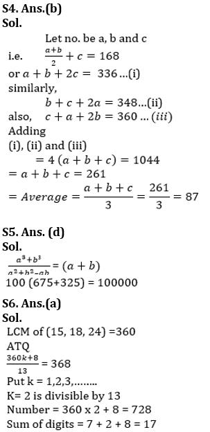 टारगेट SSC CGL   10,000+ प्रश्न   SSC CGL के लिए गणित के प्रश्न : 100 वाँ दिन_70.1