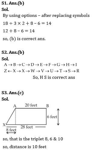 टारगेट SSC CGL | 10,000+ प्रश्न | SSC CGL के लिए रीजनिंग के प्रश्न: 101 वाँ दिन_70.1