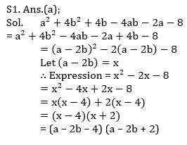 टारगेट SSC CGL   10,000+ प्रश्न   SSC CGL के लिए गणित के प्रश्न : 102 वाँ दिन_70.1