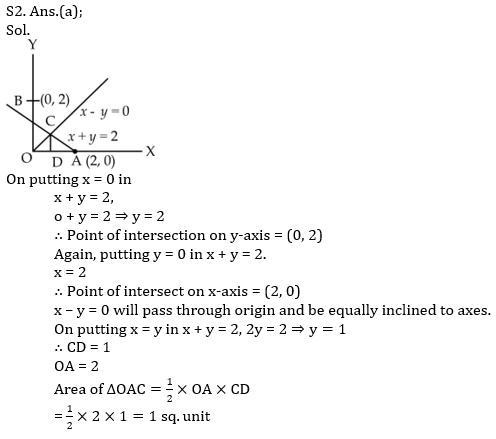 टारगेट SSC CGL   10,000+ प्रश्न   SSC CGL के लिए गणित के प्रश्न : 102 वाँ दिन_80.1