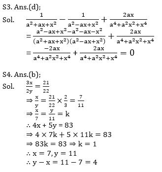 टारगेट SSC CGL   10,000+ प्रश्न   SSC CGL के लिए गणित के प्रश्न : 102 वाँ दिन_90.1