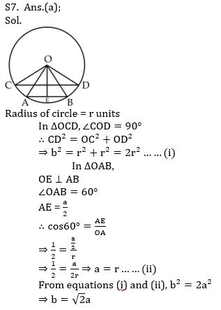 टारगेट SSC CGL   10,000+ प्रश्न   SSC CGL के लिए गणित के प्रश्न : 102 वाँ दिन_110.1