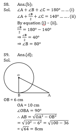 टारगेट SSC CGL   10,000+ प्रश्न   SSC CGL के लिए गणित के प्रश्न : 102 वाँ दिन_120.1