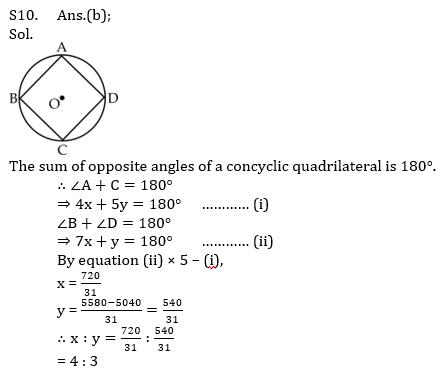 टारगेट SSC CGL   10,000+ प्रश्न   SSC CGL के लिए गणित के प्रश्न : 102 वाँ दिन_130.1