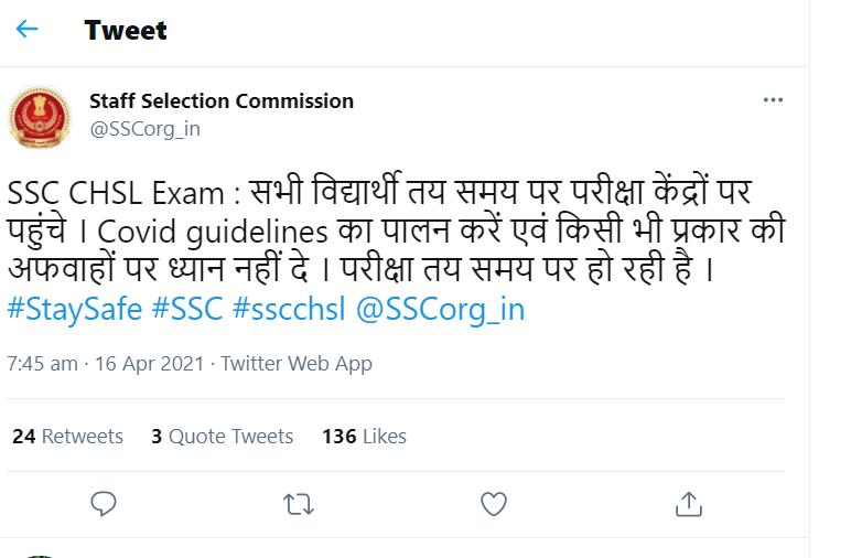 SSC ने CHSL परीक्षा के संबंध में किया ट्वीट : नहीं हुई हैं CHSL परीक्षा स्थगित; यहाँ देखें विस्तृत जानकारी_50.1