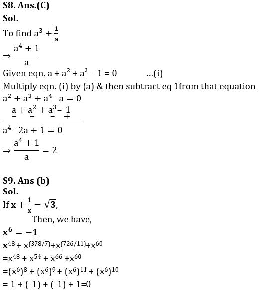 टारगेट SSC CGL | 10,000+ प्रश्न | SSC CGL के लिए गणित के प्रश्न : 104 वाँ दिन_110.1