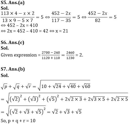 टारगेट SSC CGL | 10,000+ प्रश्न | SSC CGL के लिए गणित के प्रश्न : 104 वाँ दिन_100.1