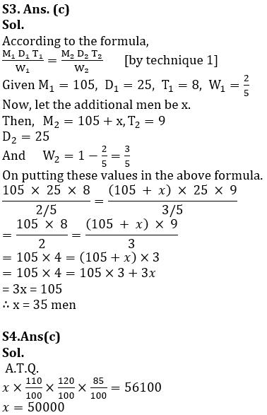 टारगेट SSC CGL | 10,000+ प्रश्न | SSC CGL के लिए गणित के प्रश्न : 104 वाँ दिन_90.1