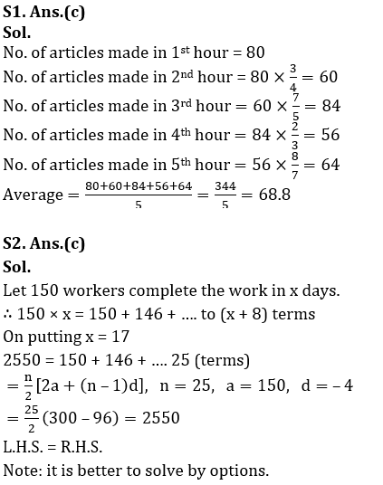 टारगेट SSC CGL | 10,000+ प्रश्न | SSC CGL के लिए गणित के प्रश्न : 104 वाँ दिन_80.1