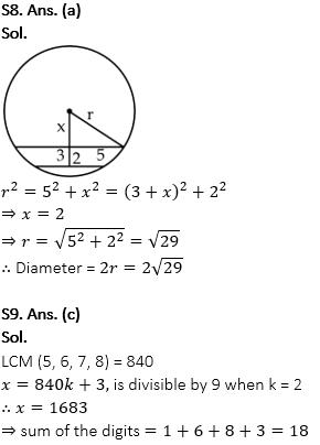 टारगेट SSC CGL | 10,000+ प्रश्न | SSC CGL के लिए गणित के प्रश्न : 105 वाँ दिन_100.1
