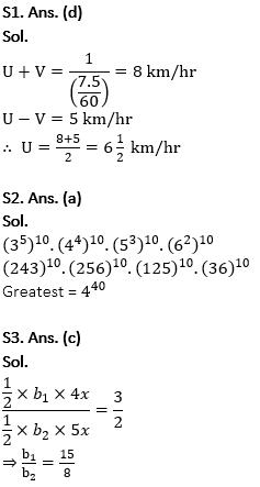 टारगेट SSC CGL | 10,000+ प्रश्न | SSC CGL के लिए गणित के प्रश्न : 105 वाँ दिन_80.1