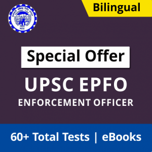 UPSC EPFO Enforcement Officer : Check Previous Years Cut-Off_60.1