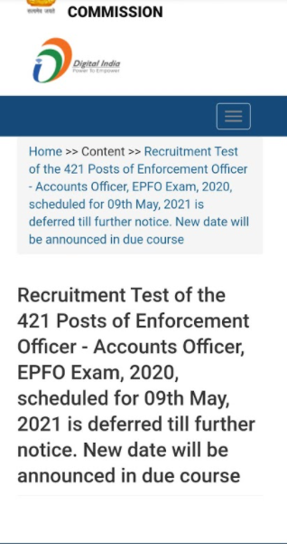 UPSC EPFO 2020-21 Enforcement Officer Recruitment : Exam Postponed_50.1