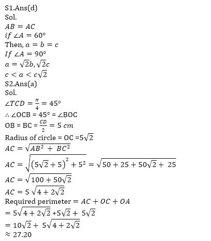 टारगेट SSC CGL | 10,000+ प्रश्न | SSC CGL के लिए गणित के प्रश्न : 107 वाँ दिन_150.1