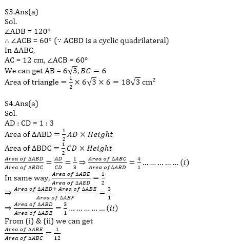 टारगेट SSC CGL | 10,000+ प्रश्न | SSC CGL के लिए गणित के प्रश्न : 107 वाँ दिन_160.1