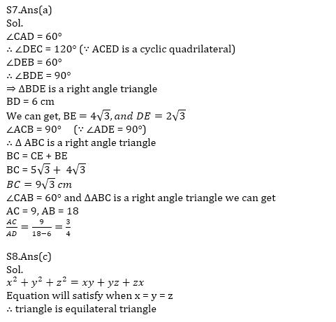टारगेट SSC CGL | 10,000+ प्रश्न | SSC CGL के लिए गणित के प्रश्न : 107 वाँ दिन_180.1