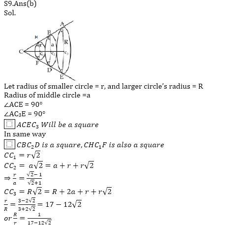 टारगेट SSC CGL | 10,000+ प्रश्न | SSC CGL के लिए गणित के प्रश्न : 107 वाँ दिन_190.1
