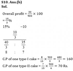 टारगेट SSC CGL | 10,000+ प्रश्न | SSC CGL के लिए गणित के प्रश्न : 108 वाँ दिन_100.1