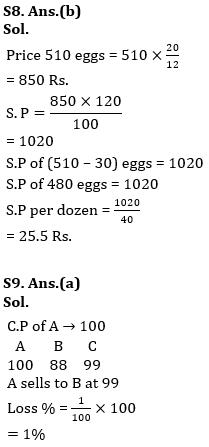 टारगेट SSC CGL | 10,000+ प्रश्न | SSC CGL के लिए गणित के प्रश्न : 108 वाँ दिन_90.1