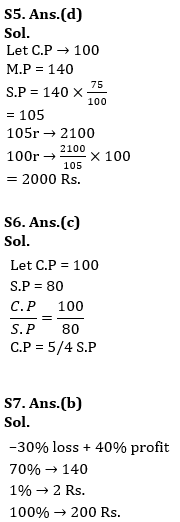 टारगेट SSC CGL | 10,000+ प्रश्न | SSC CGL के लिए गणित के प्रश्न : 108 वाँ दिन_80.1