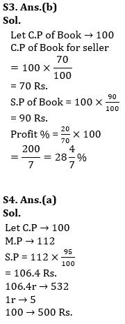 टारगेट SSC CGL | 10,000+ प्रश्न | SSC CGL के लिए गणित के प्रश्न : 108 वाँ दिन_70.1