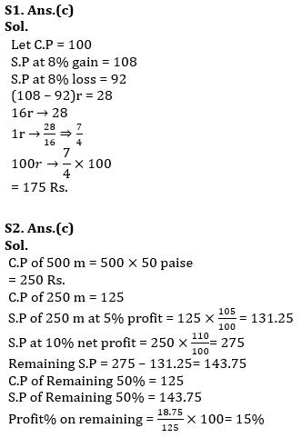 टारगेट SSC CGL | 10,000+ प्रश्न | SSC CGL के लिए गणित के प्रश्न : 108 वाँ दिन_60.1
