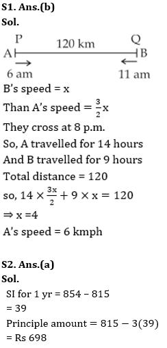 टारगेट SSC CGL | 10,000+ प्रश्न | SSC CGL के लिए गणित के प्रश्न : 112 वाँ दिन_80.1