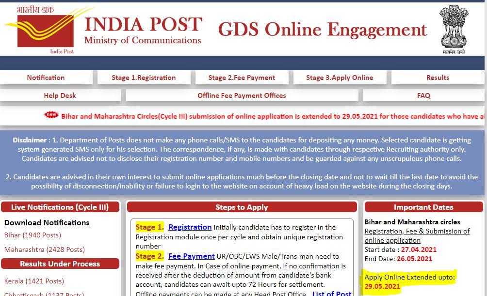 Postal Last Date Extended