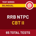 RRB NTPC सिलेबस 2021 : यहाँ देखें CBT 1 और CBT 2 का विस्तृत सिलेबस_50.1