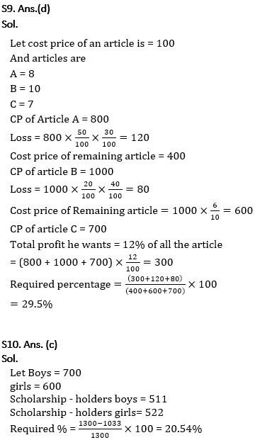 टारगेट SSC CGL   10,000+ प्रश्न   SSC CGL के लिए गणित के प्रश्न : 117 वाँ दिन_80.1