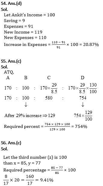 टारगेट SSC CGL   10,000+ प्रश्न   SSC CGL के लिए गणित के प्रश्न : 117 वाँ दिन_60.1