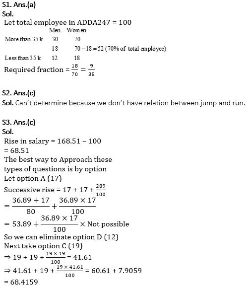 टारगेट SSC CGL   10,000+ प्रश्न   SSC CGL के लिए गणित के प्रश्न : 117 वाँ दिन_50.1