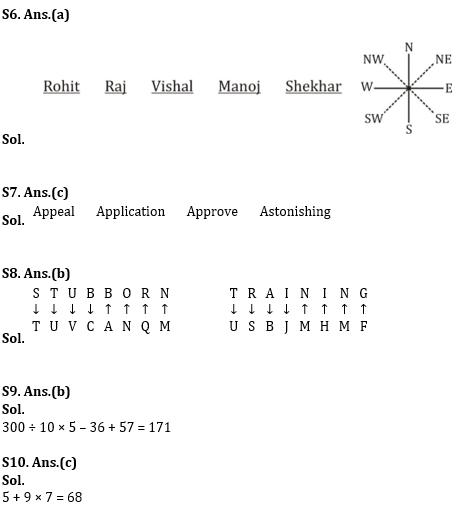 टारगेट SSC CGL   10,000+ प्रश्न   SSC CGL के लिए रीजनिंग के प्रश्न: 119 वाँ दिन_60.1