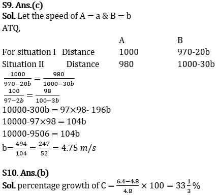 टारगेट SSC CGL | 10,000+ प्रश्न | SSC CGL के लिए गणित के प्रश्न : 121 वाँ दिन_140.1