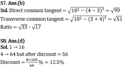 टारगेट SSC CGL | 10,000+ प्रश्न | SSC CGL के लिए गणित के प्रश्न : 121 वाँ दिन_130.1