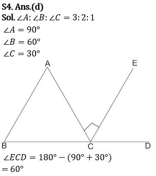 टारगेट SSC CGL | 10,000+ प्रश्न | SSC CGL के लिए गणित के प्रश्न : 121 वाँ दिन_110.1