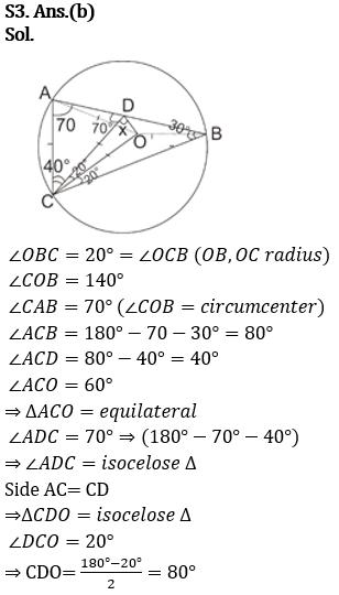 टारगेट SSC CGL | 10,000+ प्रश्न | SSC CGL के लिए गणित के प्रश्न : 121 वाँ दिन_100.1