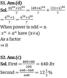 टारगेट SSC CGL | 10,000+ प्रश्न | SSC CGL के लिए गणित के प्रश्न : 121 वाँ दिन_90.1