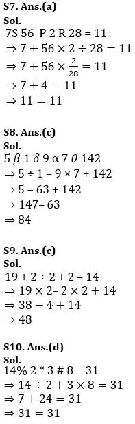 टारगेट SSC CGL | 10,000+ प्रश्न | SSC CGL के लिए रीजनिंग के प्रश्न: 122 वाँ दिन_70.1