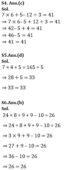 टारगेट SSC CGL | 10,000+ प्रश्न | SSC CGL के लिए रीजनिंग के प्रश्न: 122 वाँ दिन_60.1