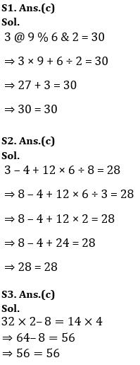 टारगेट SSC CGL | 10,000+ प्रश्न | SSC CGL के लिए रीजनिंग के प्रश्न: 122 वाँ दिन_50.1
